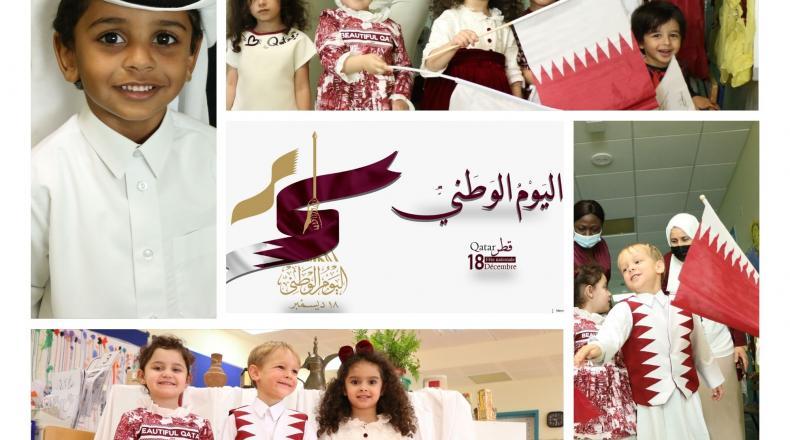 Fête nationale du Qatar 2020